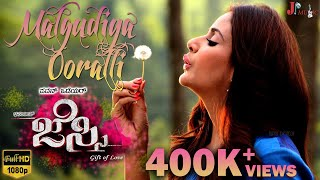 Malgudiya Ooralli Official Video Song