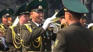 Сводный оркестр Пограничной службы КНБ Республики Казахстан
