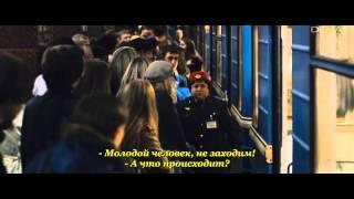 Смотреть онлайн Фильм «Метро» с русскими субтитрами