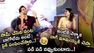 Naga Chaitany Making Hilarious Fun On Samantha Cooking || Majili Movie Interview || TETV
