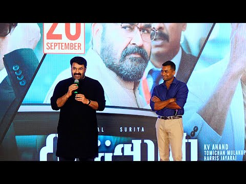 Kaappaan Movie Kerala Pressmeet   Mohanlal   Suriya