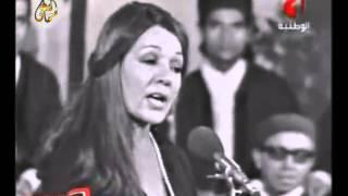 اغاني حصرية حسيبة رشدي يا ريّا ريّا تحميل MP3