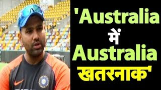 Rohit Sharma: We Will Make It Count In Australia This Time  | Sports Tak