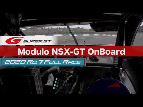 Modulo NSX-GTのオンボード映像 スーパーGT 第7戦もてぎ