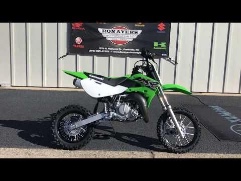 2019 Kawasaki KX 65 in Greenville, North Carolina - Video 1