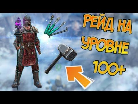 Ради этого есть смысл качать +100 уровень персонажа Frostborn: Action RPG