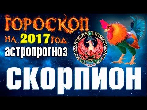 Гороскоп русское радио на 2016 год от тамары глоба