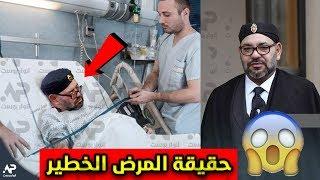عاجل.. حقيقة إصابة الملك محمد السادس بوعكة صحية خطيـ ـرة