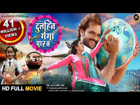 Dulhin Ganga Paar Ke - Full HD Movie - Khesari Lal Yadav , Kajal Raghwani - Super Hit Bhojpuri Film (видео)