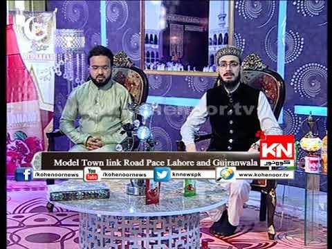 Ehtram e Ramadan Sehar Transmission 22 05 2018