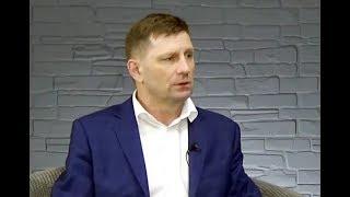 Интервью губернатора Сергея Фургала для газеты