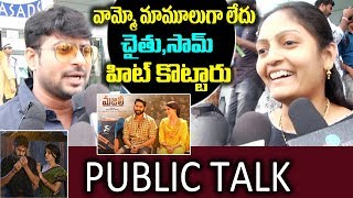 Majili Movie Public Response and Review