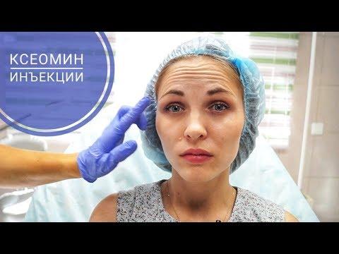Успокаивающая маска для лица огуречная