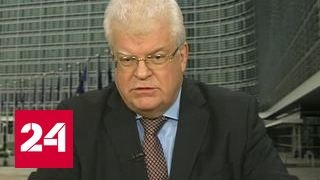 """""""Мнение"""": Чижов считает, что Украина нанесла удар по престижу Европейского вещательного совета"""