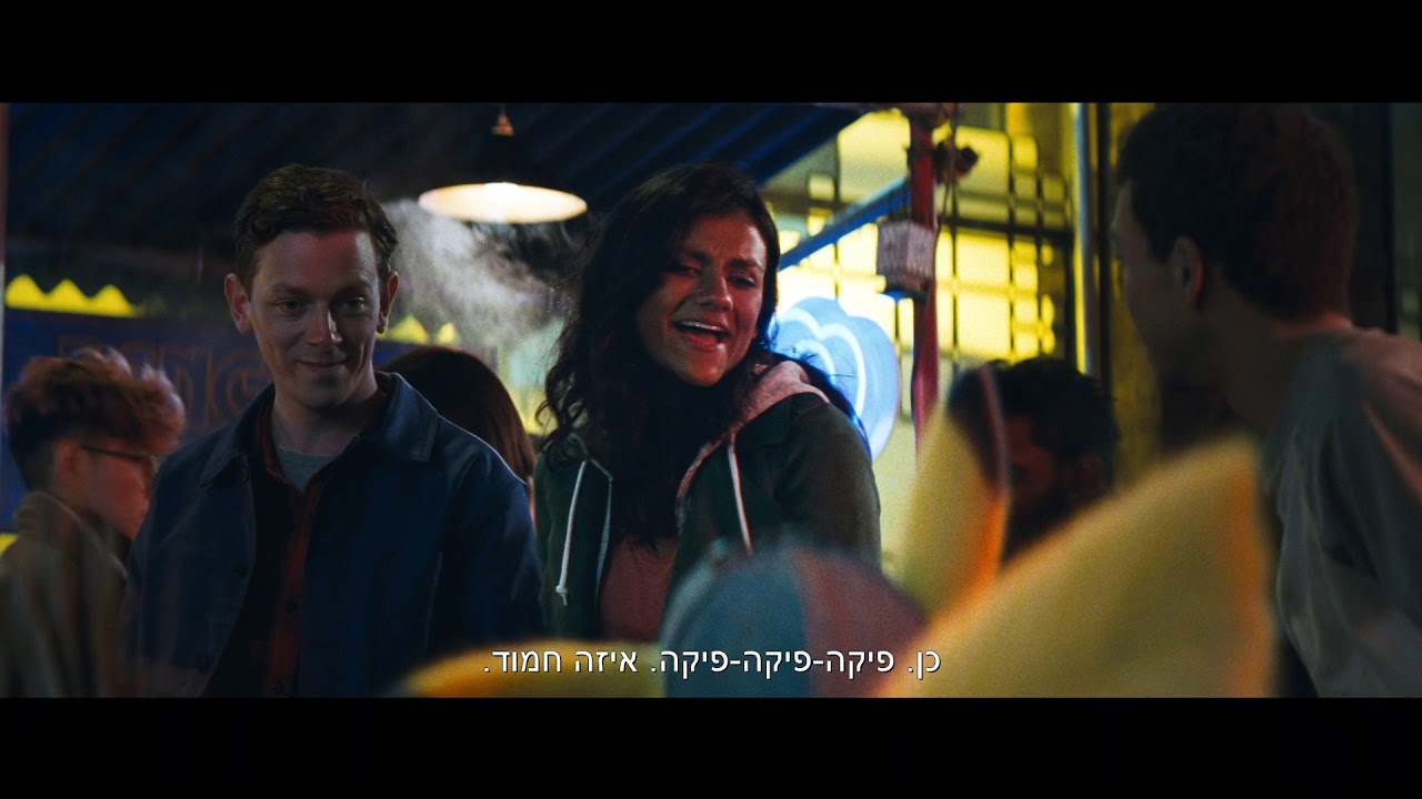 youtube image for פוקימון הבלש פיקאצו
