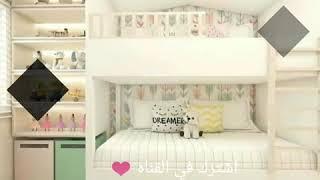 غرف اطفال رائعه التصميم  موديلات 2019 ❤ wonderfur kid'sroom in design