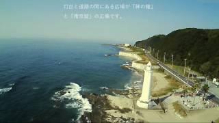 野間灯台② Hubsan X4 Desire H502 飛行動画(flight movie)  愛知県知多郡美浜町