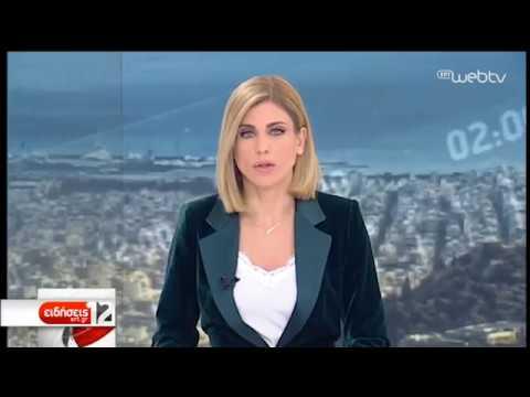 Αλβανία: Εφιαλτικές συνθήκες για τους σεισμοπαθείς   01/12/2019   ΕΡΤ