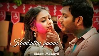 KambathuPonnu#YuvanshankarRaja#Sandakozhi2  Sandakozhi 2 - Kambathu Ponnu Tamil Video | Vishal | Y