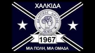 preview picture of video 'Ύμνος ΑΟ Χαλκίδας (Anthem of AO CHALKIDA)'