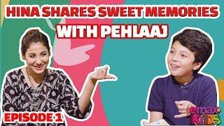Hina Shares Sweet Memories With Pehlaaj   EP 1   Are You Smarter Than Pehlaaj