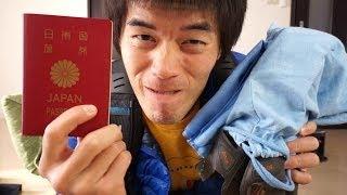 カンボジア行ってくるぜ!旅行に持っていくものをどどっと紹介