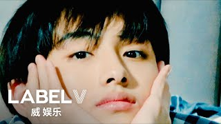 WayV 威神V '爱不释手 (Let me love u)' Self-Filmed MV
