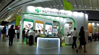2017 Incheon World Veterinary Congress Move