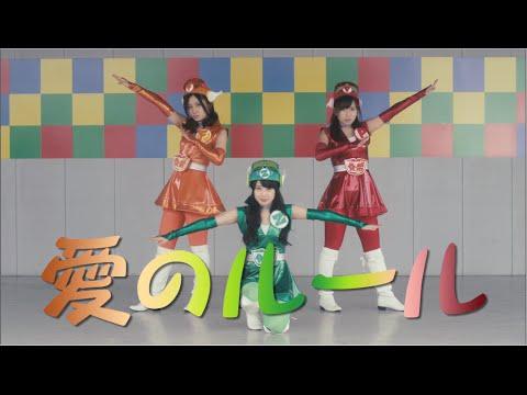 『愛のルール』 PV ( #SKE48 )