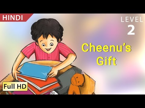 चीनू का उपहार Learn Hindi with subtitles - Story for Children and Adults