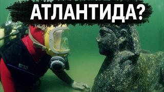 Найдены подводные ГОРОДА и их ЖИТЕЛИ! Тайна подводной жизни - уникальный съемки!