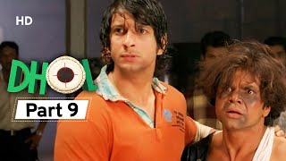 Dhol - Superhit Bollywood Comedy Movie - Part 9 - Rajpal Yadav - Sharman Joshi - Kunal Khemu