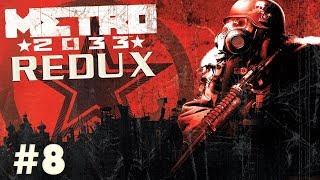 Прохождение Metro 2033 Redux /8 серия/ Суровые библиотекари