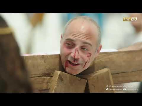 """الحلقة 29 من مسلسل """"مملكة الغجر"""""""