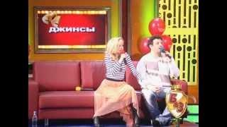 Богатые и знаменитые 11.04.2012 - Хорошие шутки