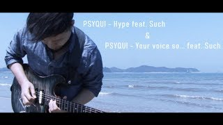 PSYQUI - Hype / Your Voice So... Feat. Such (Guitar Cover)