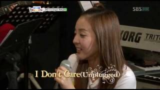 GDragon & 2NE1 I Don't Care Unplugged Ver
