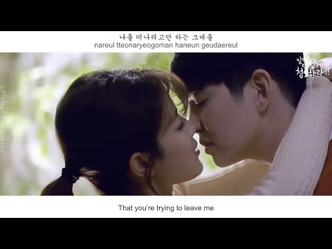 Joohee (주희) - You Are Everything To Me FMV (Clean With Passion For Now OST Part 10)[Eng Sub]