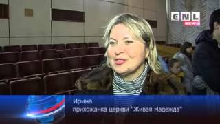 Сергей Клепов провел служение в Кировограде