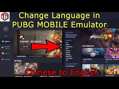 [Hindi]- How to change Language to English in PUBG Mobile Emulator - Gameloop    Mr.Tricks Master