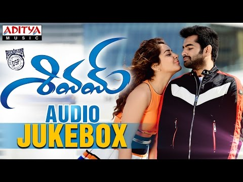 Download Shivam Telugu Movie || Full Songs Jukebox || Ram, Rashi Khanna, Devi Sri Prasad HD Video
