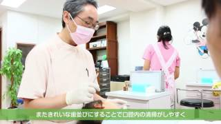 よしもと小児・矯正歯科クリニック〜子どもの矯正治療について〜TEL:045-944-4866