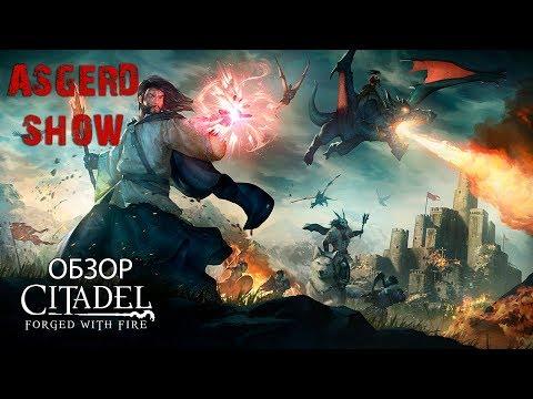 Редактор карт игры герои меча и магии 5