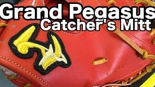 WorldPegasus 西島グラブ(捕手用)catcher's mitt #1564
