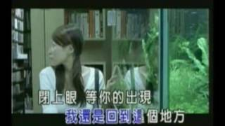 Yue Ding [Indonesian Subtitle]