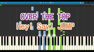 OVER THE TOP (ピアノ)Hey! Say! JUMP