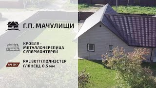 Отзыв о Скайпрофиль. Ширяев Алексей