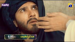 Khuda Aur Mohabbat EP 31 New Teaser Friday at 8:00 PM