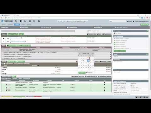 CRM для турагентств - TourControl — облачная CRM-система для турагентств