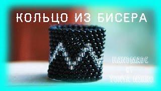 Смотреть онлайн Как плести кольцо из бисера, мозаичное плетение